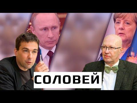 Нужно обеспечить устойчивость власти после ухода Путина. Я подчеркну, не тогда, когда Путин отойдёт в тень,...