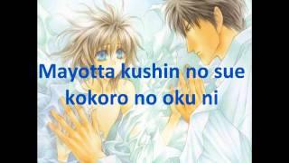 Shounen maid kuro kun opening full most popular videos romance way by issei okane ga nai opening with lyrics stopboris Images
