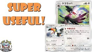 Toucannon  - (Pokémon) - Trumbeak is Super Useful in the Pokemon TCG! (Also Toucannon!)