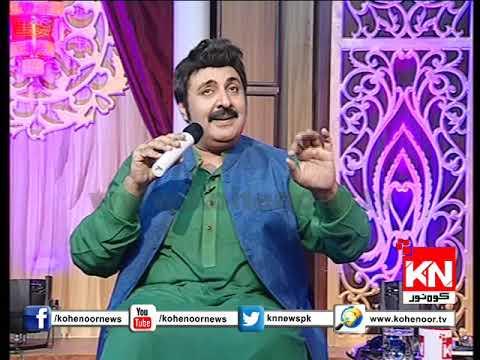 Andaz e Biyaan 22 04 2018 Pride of performance and legend music artist Adeel Barki with Nisho.