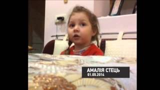 Девочка порвала Интернет: про Путина и Януковича