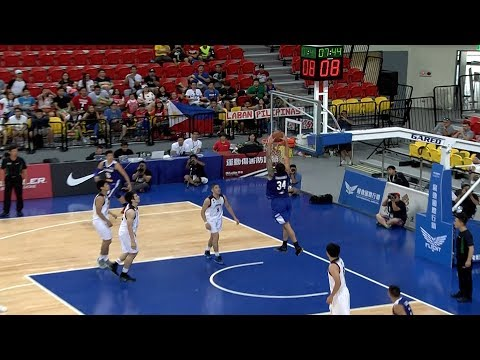 Christian Standhardinger's MONSTER Slam Against Japan (VIDEO) Jones Cup 2017
