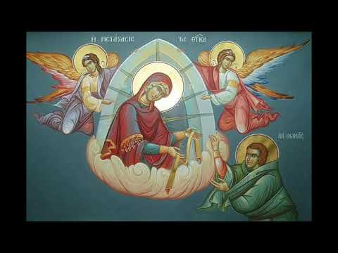 Акафист Святому и Пречестному Поясу Пресвятой Богородицы 13.09