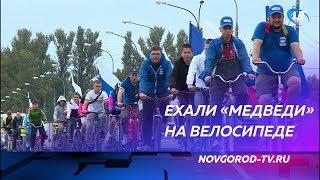 Велопробег, приуроченный к 350-летию российского флага, охватил все районы области