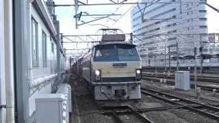 ゼロロク牽引5085レEF66-30+コキセンコーバルクコンテナあり