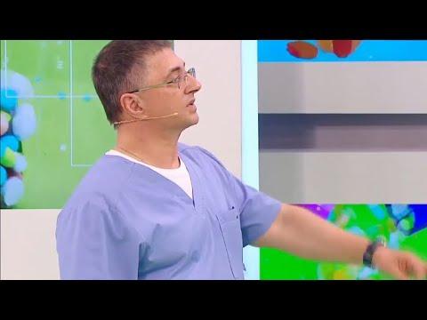 При гипертонии можно принимать мумие