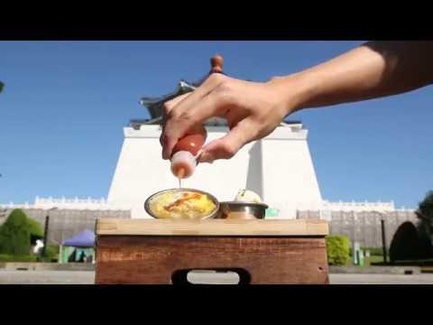 臺味小吃部 蚵子煎(Taiwan Small Bites Big Flavor – Oyster Omelet)