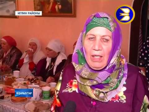 Возвращение иглинцев с Хаджа 12.10. 2015 БСТ Новости