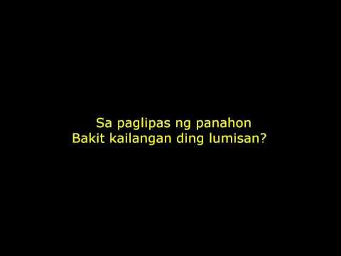 Simula ng halamang-singaw sa kanyang mga paa Litrato
