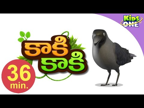 Kaki Kaki Guvvala Kaki | Telugu Rhymes For Kids | 36 Min Compilation | Nursery Rhmes