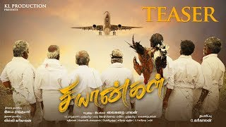 Chiyangal Trailer