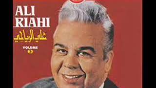 تحميل اغاني يا شريفة - علي الرياحي- تراث تونس MP3