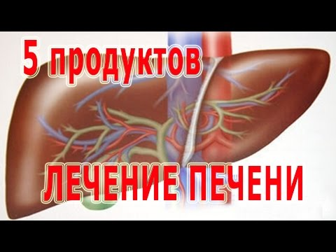 Лечение гепатита в новосибирск