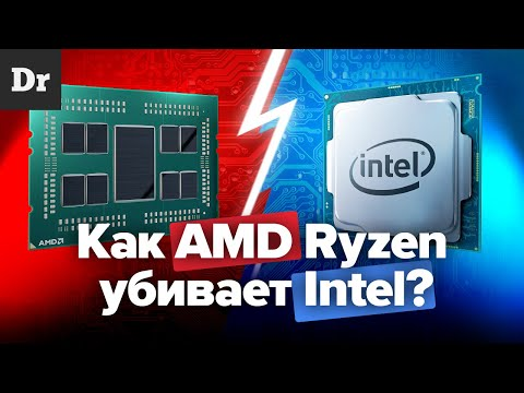 Как модульный AMD Ryzen уделывает Intel? | Разбор
