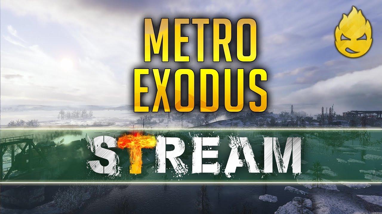 Metro Exodus - Прохождение Часть 2 [Запись Стрима] - 19.02.19