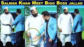 Salman Khan Meet Bigg Boss jallad At Bigg Boss Season 11