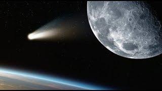 Вселенная-Новая угроза из космоса 2017-2018. Вселенная и космос.