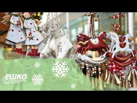Немецкий язык. Путешествуем в рождественскую Германию! Повелительное наклонение. Образование и использование.
