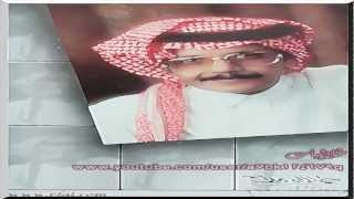 تحميل اغاني طلال مداح / حبيبي ليه تنسى ما مضالي : عود MP3