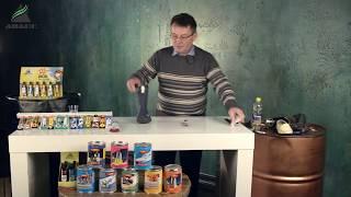 Жидкая заплатка 40 мл. (чёрная,  для ремонта) от компании Мир Очистителей - видео