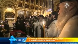 Самый тихий подвиг: Троице Сергиевой Лавре прощаются с архимандритом Кириллом.