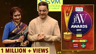 Kamal Haasan - Vyjayanthimala refused to act with me in Viswaroopam | JFW Awards 2019