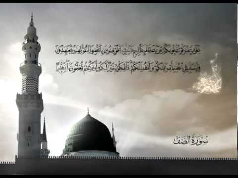 Sourate Le rang <br>(As Saff) - Cheik / Mishary El Afasy -