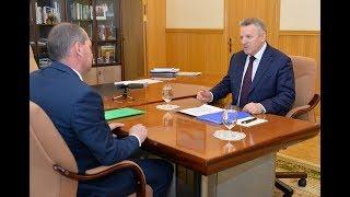 Губернатор края провел рабочую встречу с новым главой У...