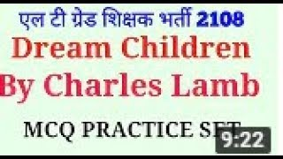 Dream children A Reverie By Charles Lamb || English literature short questions and answers