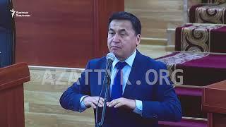 Иманалиев: КТРК калыстыктан тайдыңар