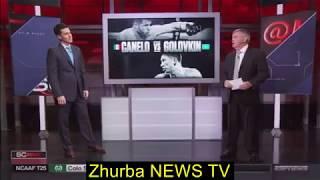 Теди Атлас порвал мир бокса, анализом боя Головкин vs Альварес