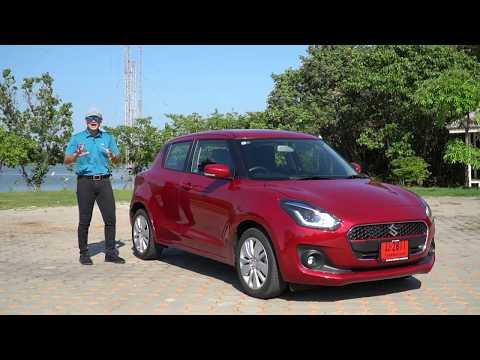 [Review] All New Suzuki Swift เครื่องเบนซิน DualJet 1.2 ลิตร 83 แรงม้า เกียร์ CVT
