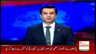 Power Play | Arshad Sharif | ARYNews | 13th August 2019