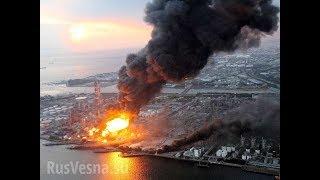 Фукусима - второй Чернобыль! Хронология событий
