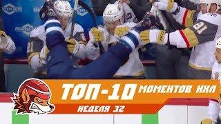Финалы конференций, сэйвы Василевского, фэйл Уилера и пас Орлова: Топ-10 моментов 32-ой недели НХЛ