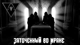 [Обзор Iratus Lord of the Dead] - Заточенный во мраке