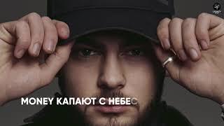 Musik-Video-Miniaturansicht zu Ратата (Ratata) Songtext von Konfuz