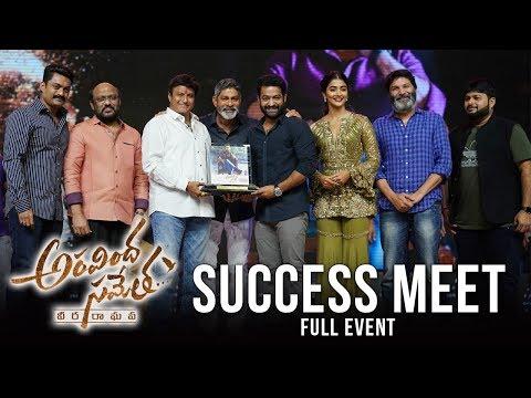 Aravindha Sametha Success Meet LIVE - Jr. NTR, Pooja Hegde   Thaman S   Trivikram