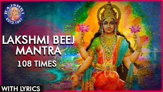 Lakshmi Beej Mantra 108 Times With Lyrics