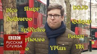 #Londonблог: какие мобильные приложения любят в Лондоне?