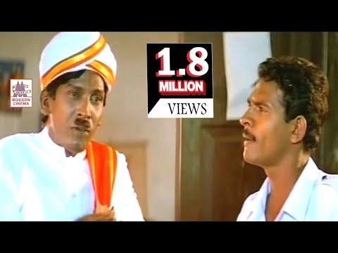Download Vadivelu Vijayakanth Funny Comedy