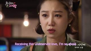 Big Mama Soul - Tears of Love  [English Sub] (The Greatest Love OST)