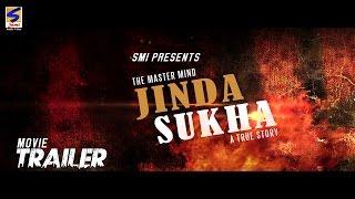 The Mastermind Jinda Sukha Real Story Trailers