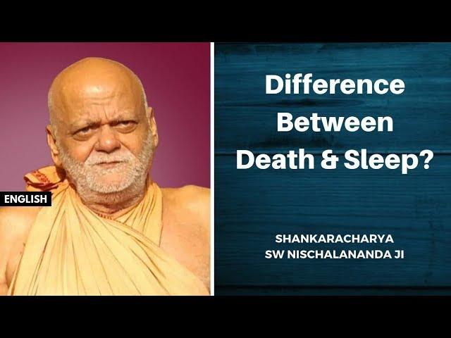Video Pronunciation of Brihadaranyaka in English