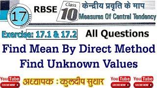 rbse class 10 maths chapter 17 4 - Thủ thuật máy tính - Chia