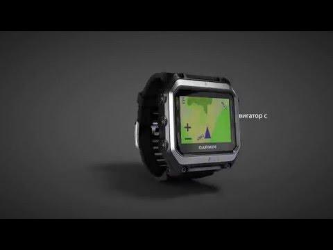 Epix: тактическо-спортивные часы с цветной ТОПО-картой