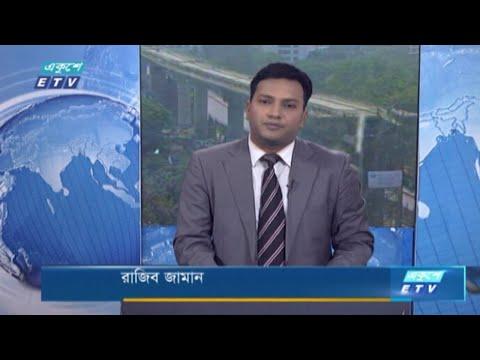 12 PM News || দুপুর ১২ টার সংবাদ || 01 March 2021 | ETV News