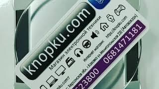 Контакты интернет-магазин электроники knopku.com