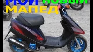 Обзор на Honda Dio