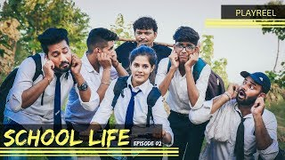 School Life | Teacher Vs Students | Episode 02 | PLAYREEL |